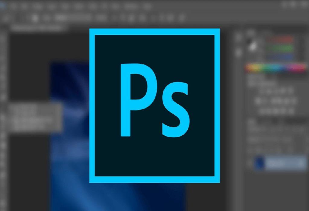es mejor elegir Photoshop antes que otros 1